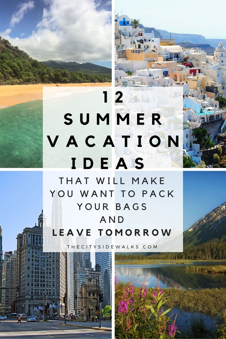 Summer is finally here! It's time to pack up those flip flops and sunscreen and head out for a much needed summer vacation. If you're ready to hit the road but still having some trouble deciding where to go, check out these 12 summer vacation ideas to help you plan your holiday adventures! Bon Voyage!
