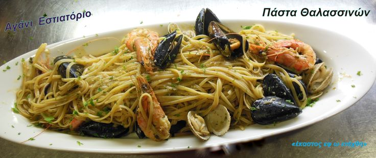 Mussel, clam and shrimp seafood pasta