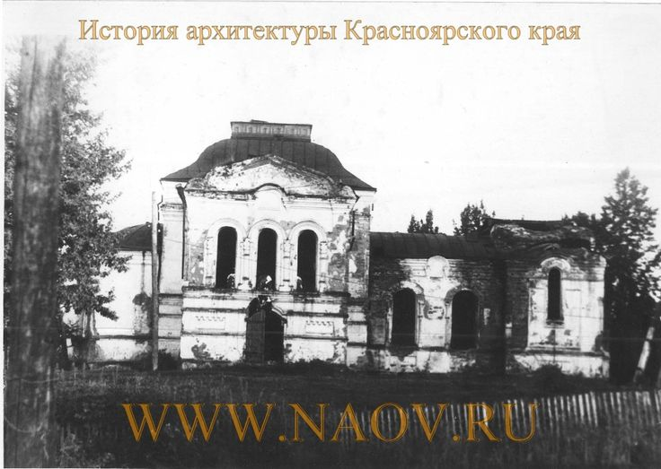 http://new.naov.ru/content/images/pic10_18399.jpg