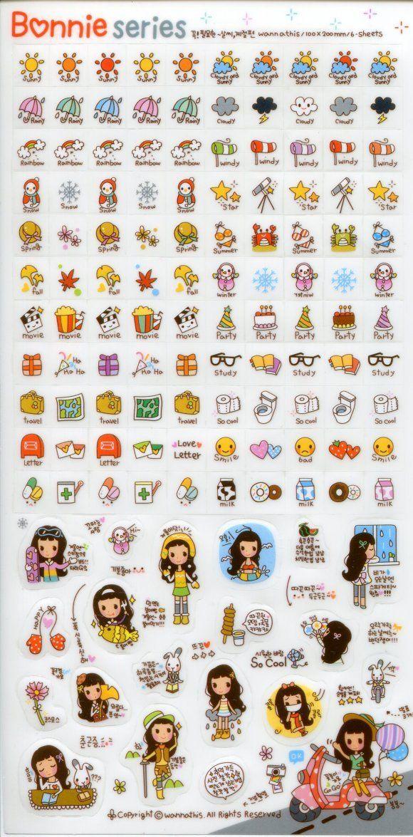 Korea Bonnie Girl Deco Sticker Sheet #3 (I1241)