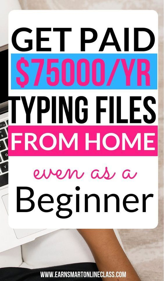 The Ultimate Guide On How To Become A Transcriptionist Online Work From Home Jobs Make Money From Home Earn Money From Home