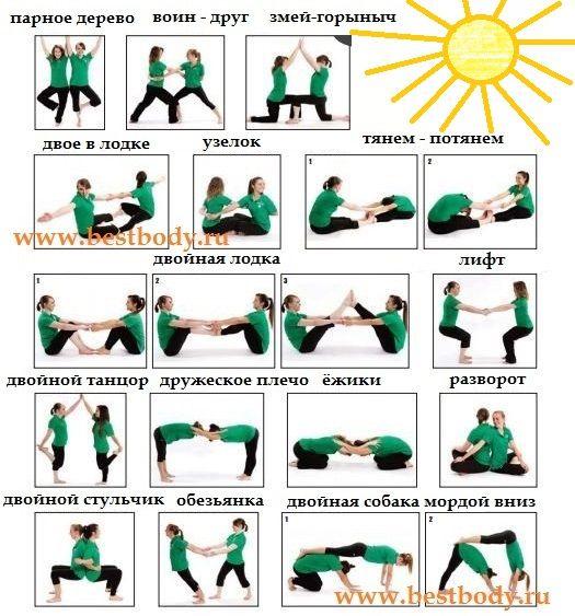 Веселая йога для детей. Разработана специально для занятия в парах. Отлично подойдет для взрослых для разнообразия обычных тренировок
