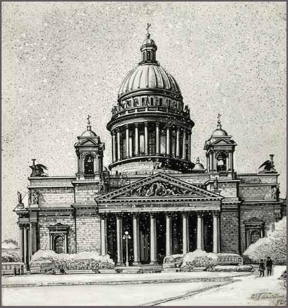 Исаакиевский собор -  Семен Гесин