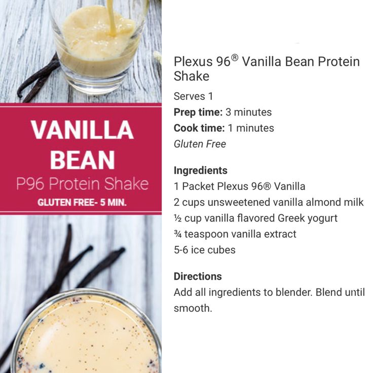 Vanilla Bean Protein ShakeGet back to basics with this creamy classic. Don't let the sweet vanilla taste fool you… this Plexus 96® recipe is low in sugar and high in protein—making it the ultimate energy booster for any time of your day! With 15 grams of high-quality whey protein from the P96 Vanilla, this creamy and cold blend will leave your sweet tooth satisfied and your body feeling good.