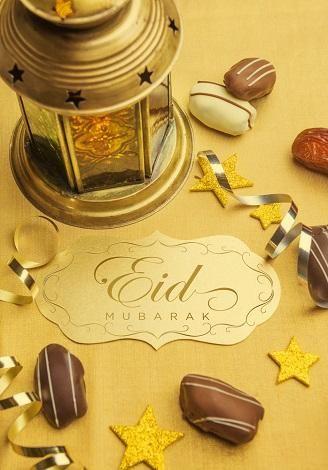Eid Ul Fitr 2014 quotes