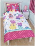 Peppa Pig 'Funfair' Reversible Single Quilt Cover Set | Kids Character Clothing, Bedding and Accessories | Cooldudes Kids Australia