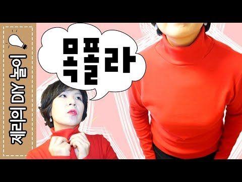 TUTU #8 지퍼 파우치 DIY ZIPPER POUCH ♥️제리의DIY놀이JERRYSFUNDIY - YouTube