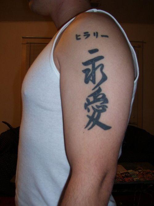 Eternal love symbol tattoo the image for Love symbol tattoos