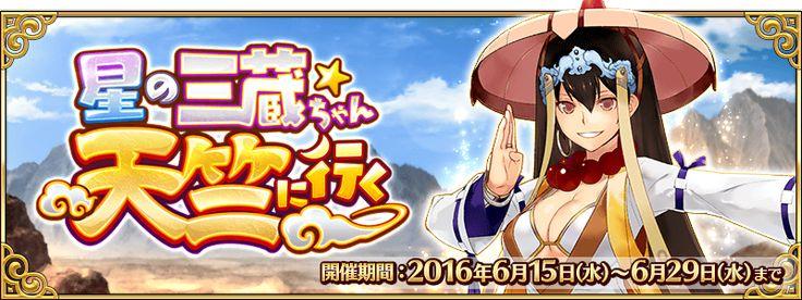 banner_100605975