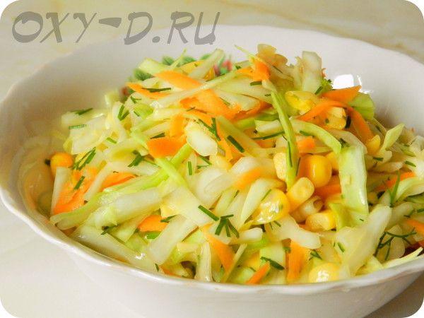 Салат из капусты с кукурузой - вкусно!