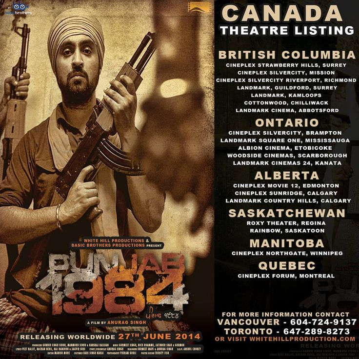 """Punjab 1984"" movie: Cinemas listings for Cananda - http://www.sikhsiyasat.net/2014/06/27/punjab-1984-movie-cinemas-listings-for-cananda/"