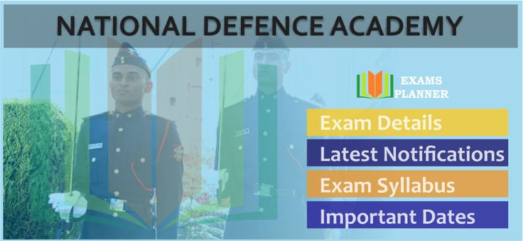 National Defence Academy is the prestigious institution that provides training to the students to get selected in Indian defense forces. NDA 2017 is the all India level entrance examination through which candidates are admitted to Indian Army, Indian Air Force and Indian Navy. It  is conducted two times in a period of 1 year. Every year, it is conducted in the month of April and September.