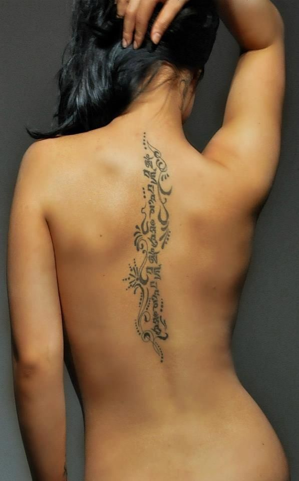 Spine tattoo ideas