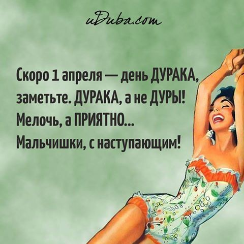 Фото Uduba.com.