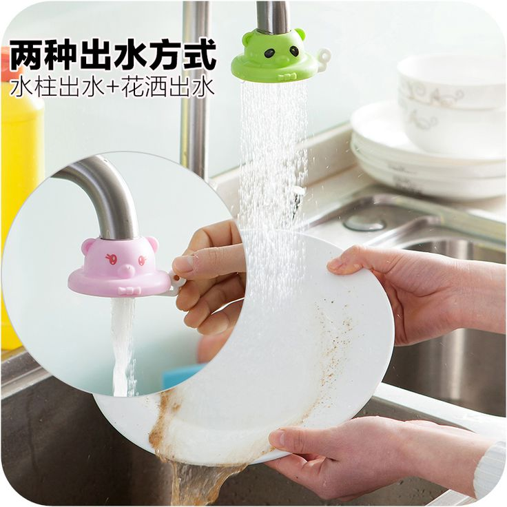 Adjustable Sprayer Kitchen Faucet Sprayer Water Saving Tap Faucet Shower Head  Water Spout Splash Regulator Faucet Accessories