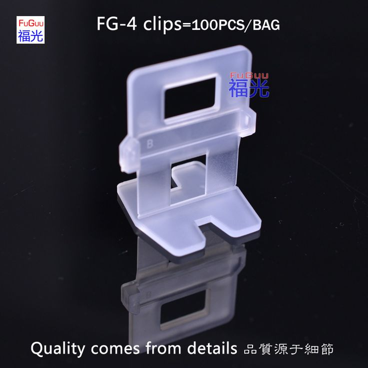 FG-4 tile leveling system 1.0mm clips 100pcs/bags