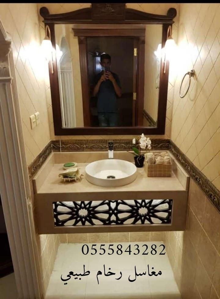 صور مغاسل رخام حمامات ١ Framed Bathroom Mirror Home Decor Bathroom Mirror