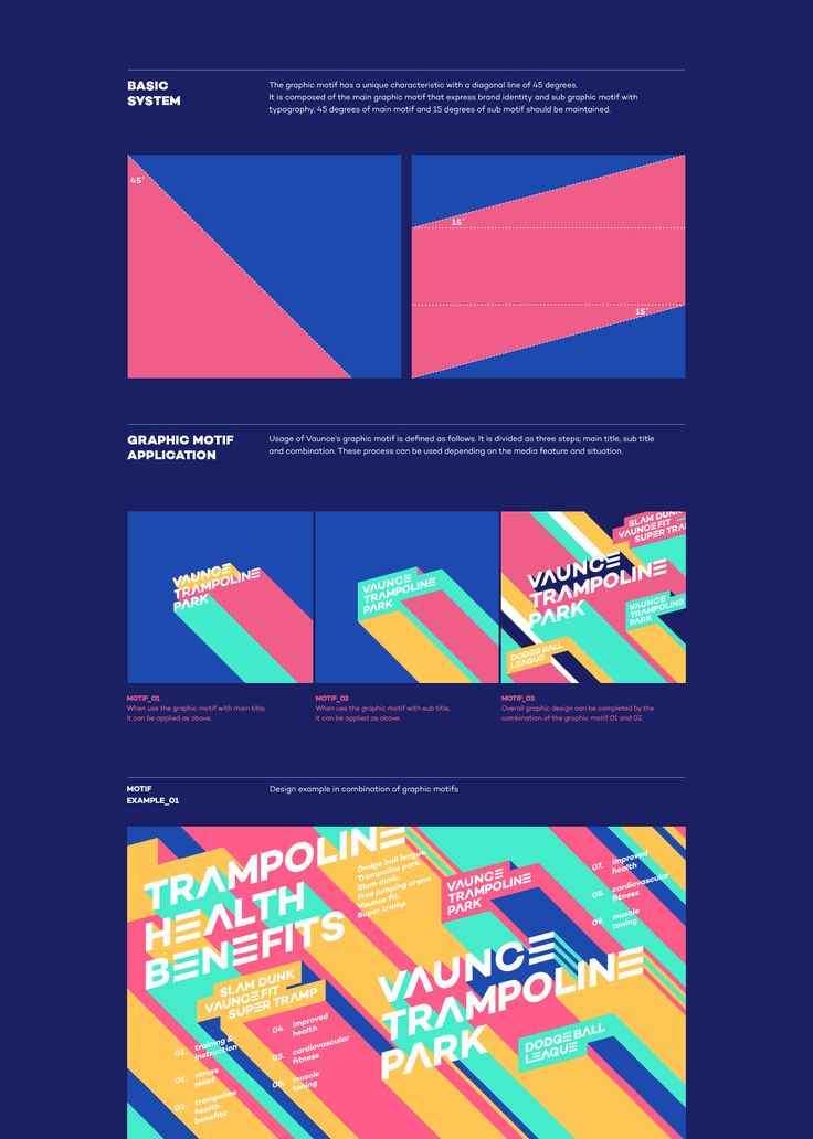 VAUNCE Trampoline Park Brand eXperience Design on Behance