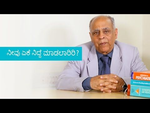What Causes Insomnia? Causes, Symptoms, And Treatment | Kannada -  Learn How to Outsmart Insomnia! CLICK HERE! #insomnia #insomniaremedies #sleeplessness   - #Insomnia