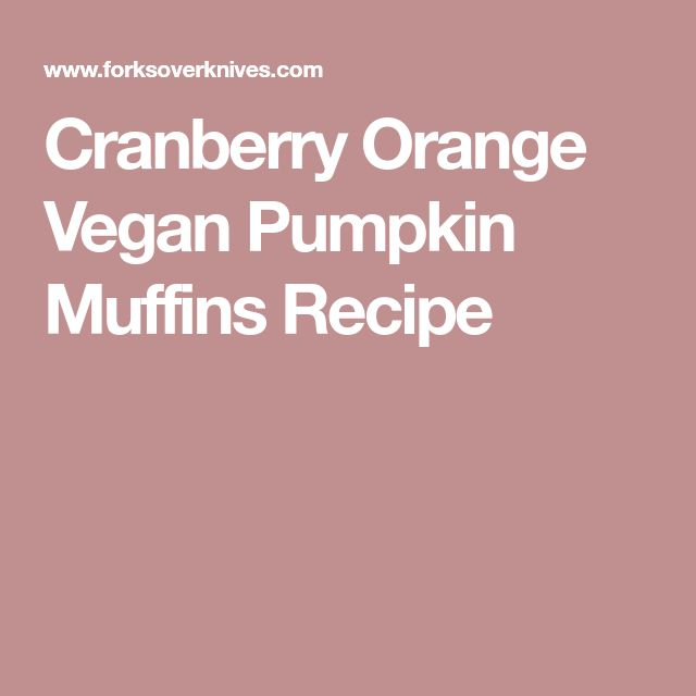 Cranberry Orange Vegan Pumpkin Muffins Recipe