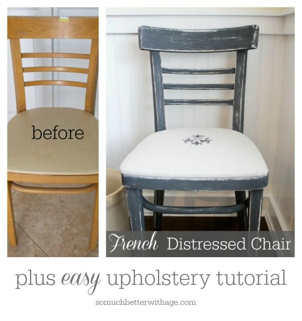 Ugly chair and gave it a makeover as a French distressed chair and even show you an easy upholstery tutorial.