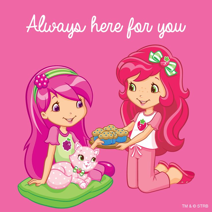 Always Here For You