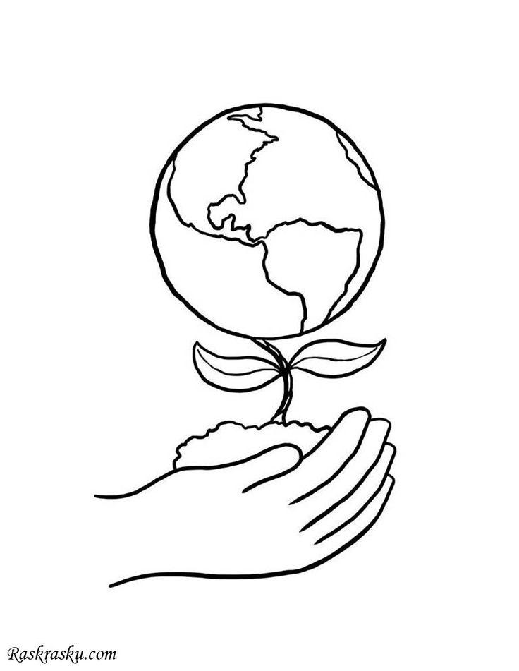 Раскраска День Земли   Рисунки для раскрашивания, Детский ...