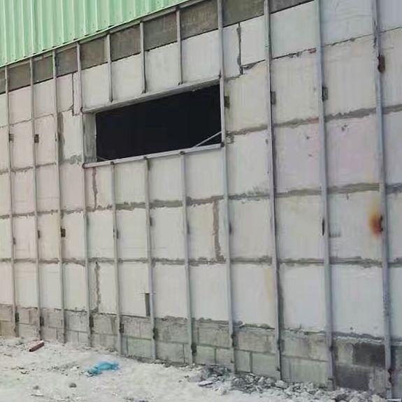 Polystyrene Foam Concrete Blocks For Factory Buildings Concrete Precast Concrete Wall Paneling