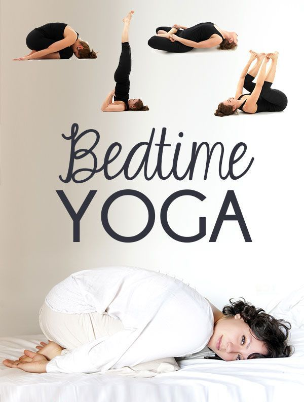 Prepare your body and mind for peaceful snoozing with these four relaxing poses you can do right before you hit the sack. #yoga #healthcare #tips #agada #hospital #chennai