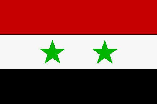 INSTRUMUNDO Instrumentos Musicales: SIRIA, سوريا , Sūriyā