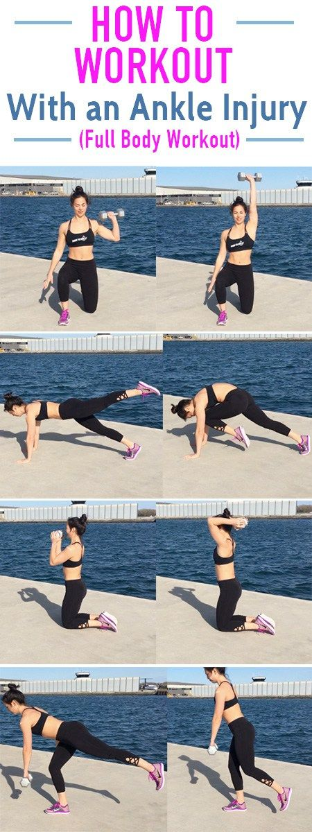 How to Workout with a Foot or Ankle Injury | Born to Sweat
