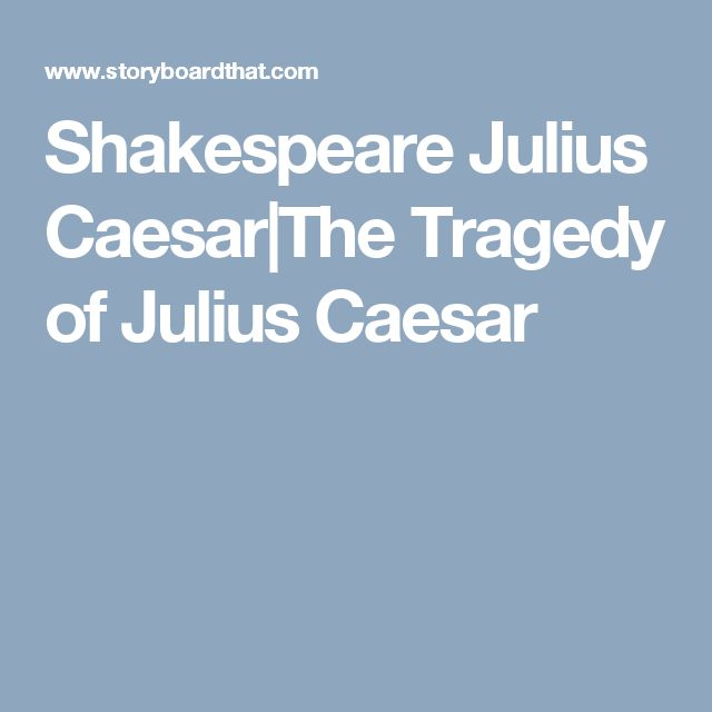Shakespeare Julius Caesar|The Tragedy of Julius Caesar