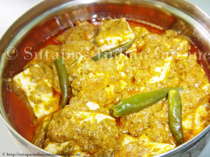 Bhapa Paneer/ Steamed Indian Cottage Cheese