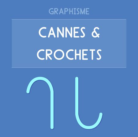 Graphisme Maternelle - la canne et le crochet.