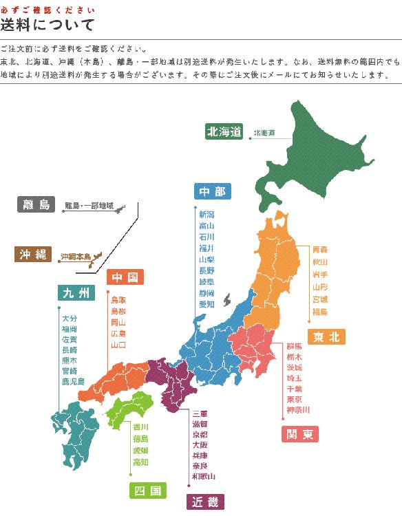 Map of Japan 3
