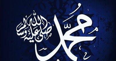 Selain Al Qur'an, Ini Mukjizat-Mukjizat Nabi Muhammad Yang Belum Diketahui Umat Islam