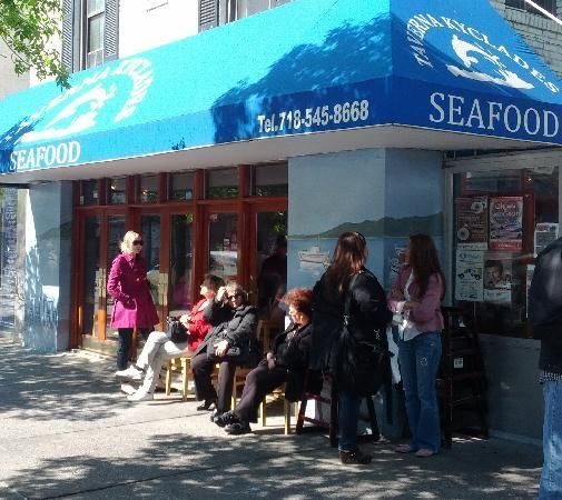 Taverna Kyclades: Excellent Greek Restaurant Astoria, Queens  Ditmar Blvd