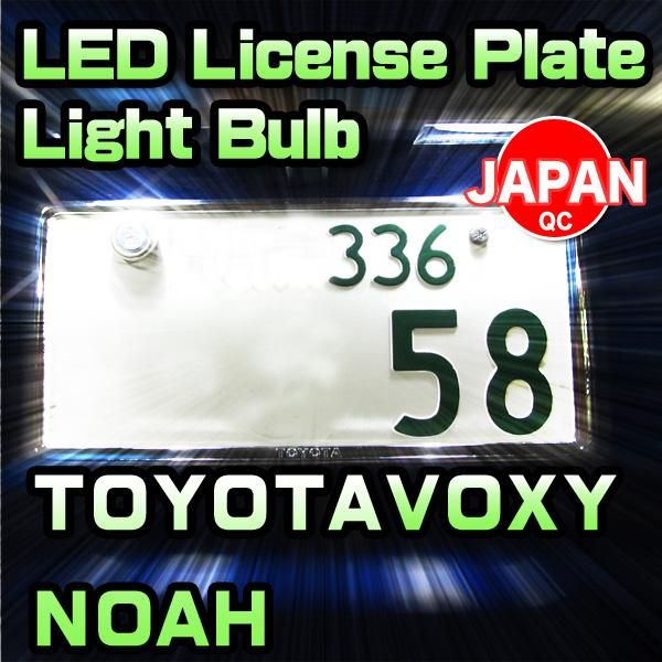 LED License Plate Light Bulb 2 Pieces For TOYOTA NOAH 2014-up