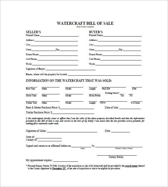 Personal Watercraft Bill Of Sale Template Bill Of Sale Template Water Crafts Bills