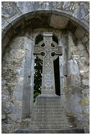 Celtic cross Killarney, Ireland