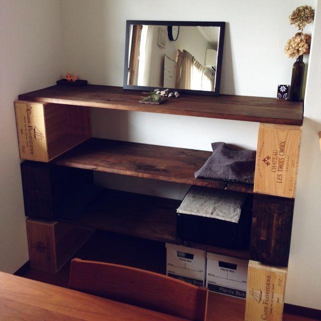 miccaさんの、リメイク,ワインの木箱,ダイニング,DIY,賃貸,棚,のお部屋写真