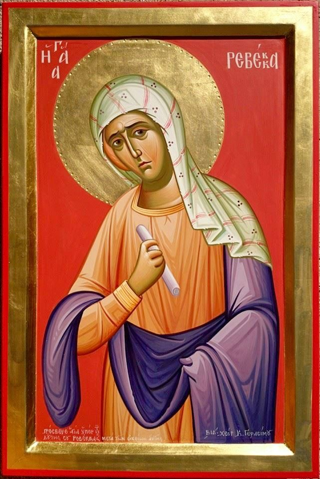 St. Rebecca the Righteous by Costas Gerasimou