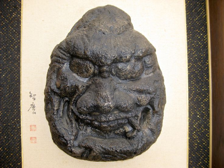 Hannya Oni Demon Mask cast in resin or some composite material and mounted in a frame as a sculpture, this vintage Japanese piece is a mystery.. can anyone help with info?