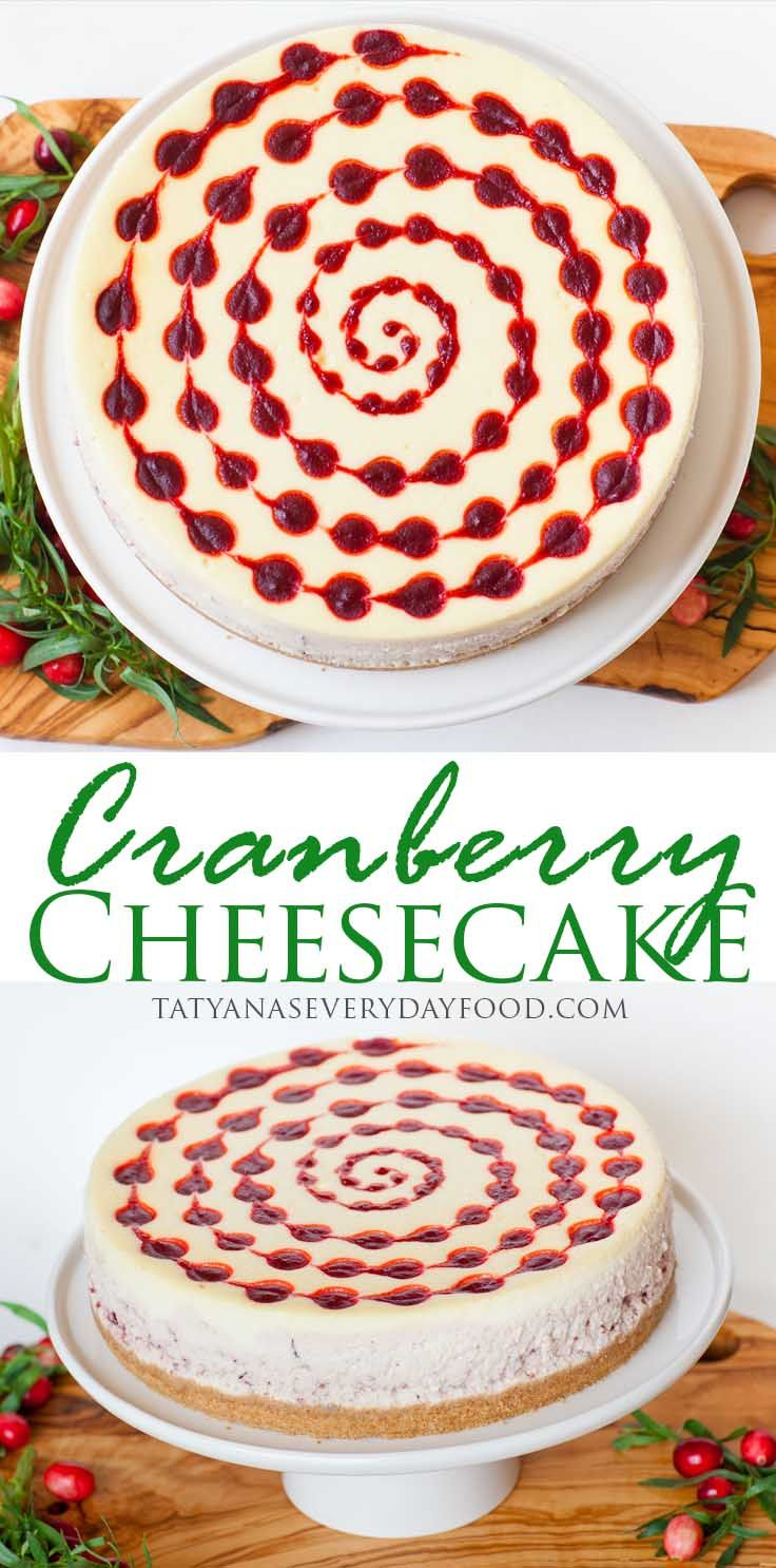 Cranberry Cheesecake with video recipe