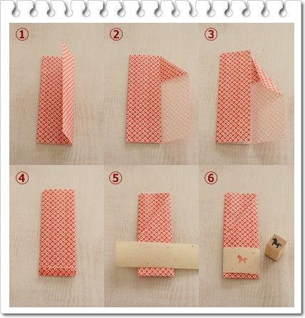 ★お正月準備に!簡単・折り紙で箸袋 の画像|インテリアと暮らしのヒント