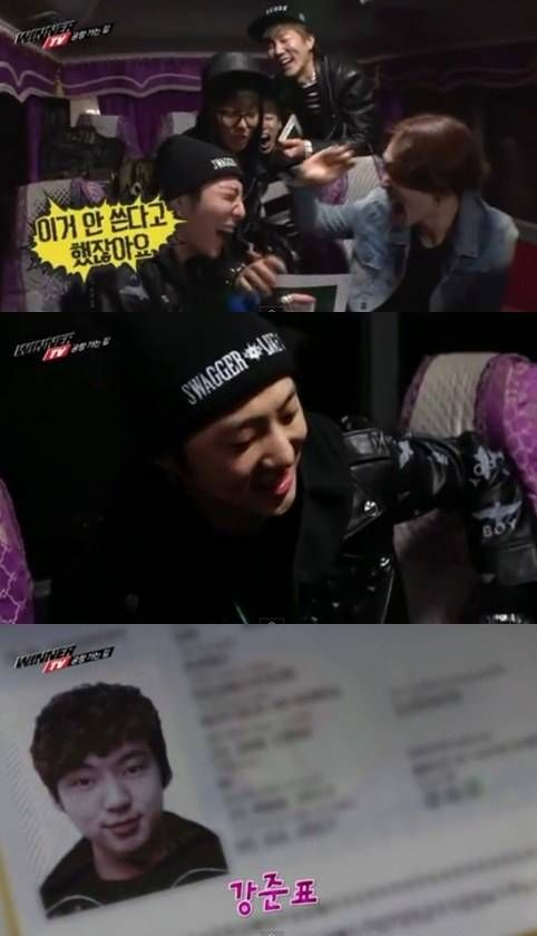 """Kang Seung Yoon passed out the passports as the leader and called out, """"First off, Lee Seung Hoon!"""", and revealed the normal looking photo. Description from insidepopper.blogspot.com. I searched for this on bing.com/images"""