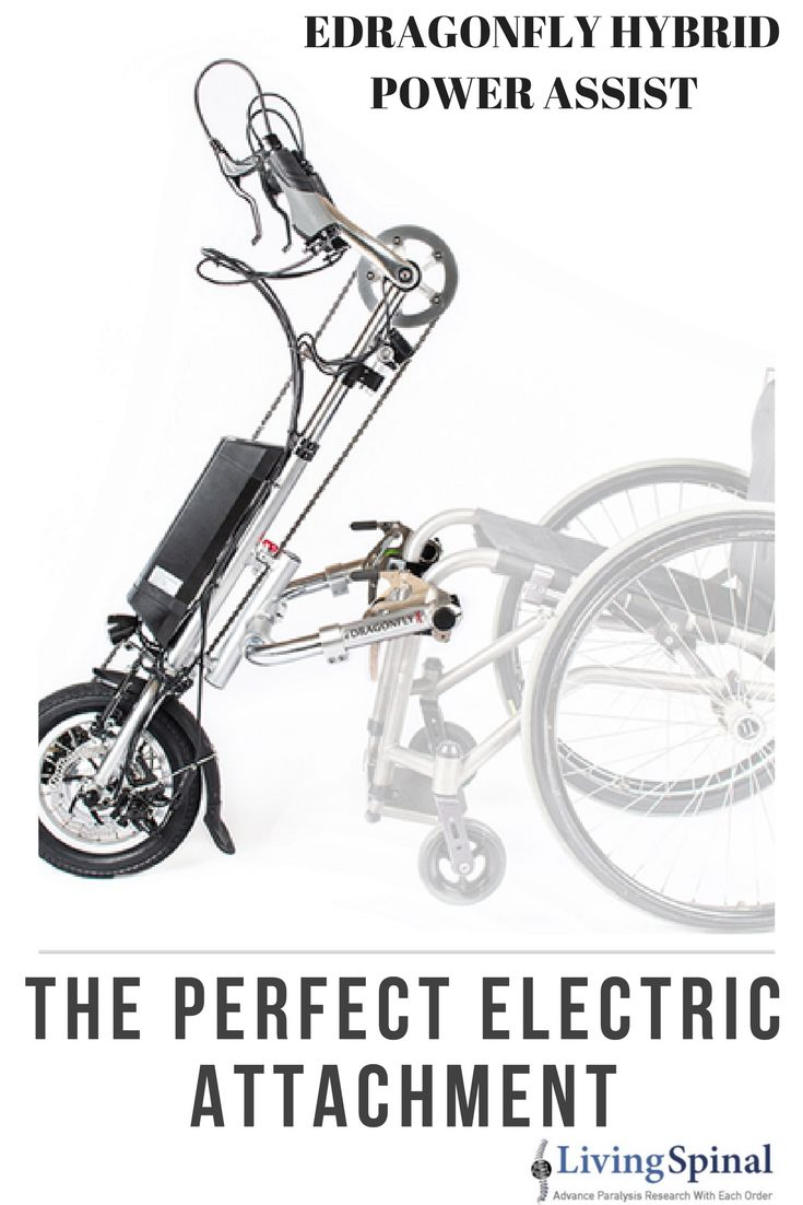 eDragonfly Hybrid Power Assist Handcycle by Rio Mobility