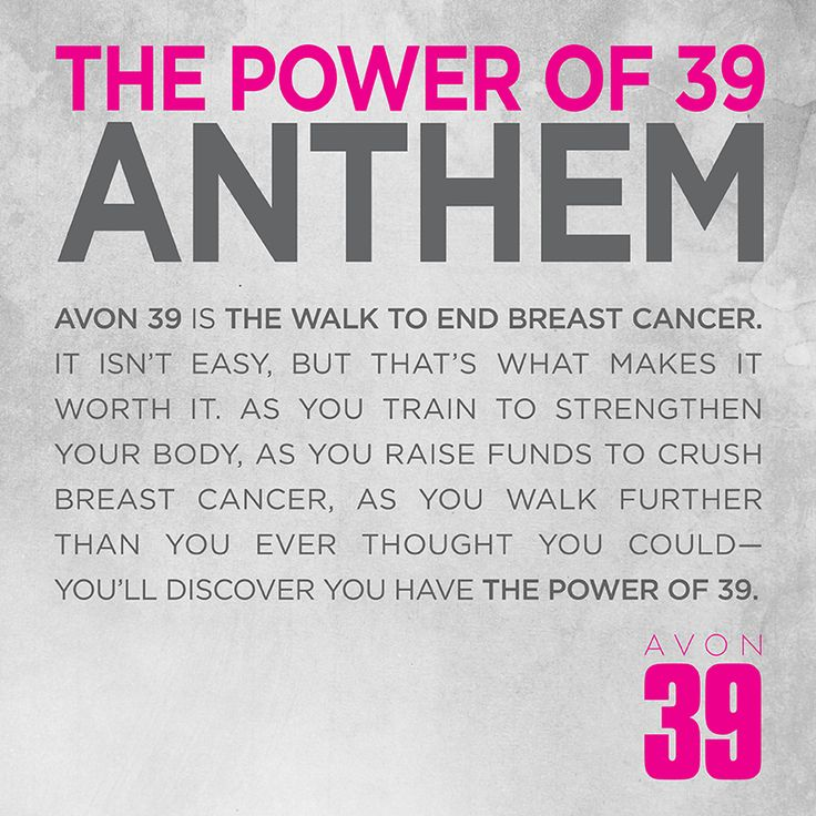 AVON 39 is The Walk to End Breast Cancer. It isn't easy, but that's what makes it worth it. http://www.avon39.org/ #Powerof39