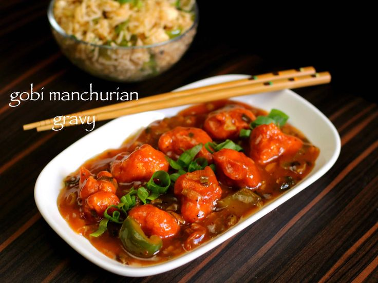 gobi manchurian gravy recipe, cauliflower manchurian gravy with step by step photo/video. popular indian street food recipe, indo chinese manchurian cuisine