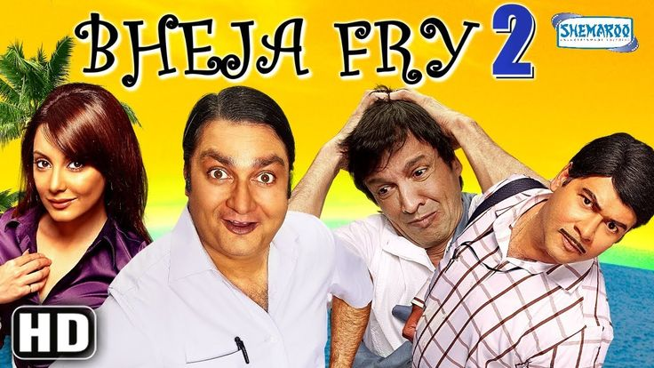 Free Bheja Fry 2 (2011) - Hindi Comedy Movie - Vinay Pathak | Kay Kay Menon | Minisha Lamba| Suresh Menon Watch Online watch on  https://free123movies.net/free-bheja-fry-2-2011-hindi-comedy-movie-vinay-pathak-kay-kay-menon-minisha-lamba-suresh-menon-watch-online/